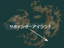 サボテンダーアイランド | FF8攻略 Sheep(PC版対応)