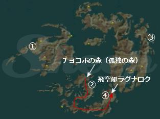 飛空艇ラグナロク回収ルート | FF8攻略 Sheep(PC版対応)