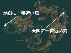 天国に一番近い島・地獄に一番近い島 | FF8攻略 Sheep(PC版対応)