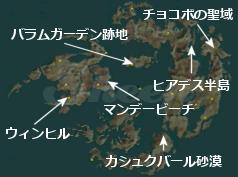 コヨコヨ | FF8攻略 Sheep(PC版対応)